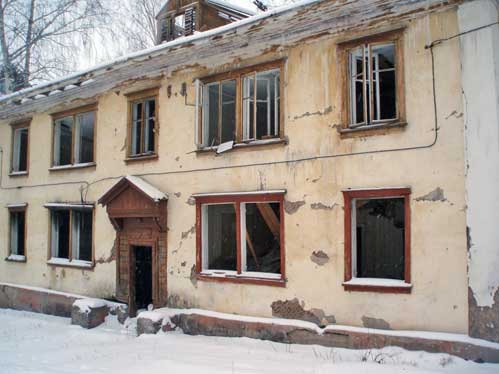 An old house in Zheleznogorsk