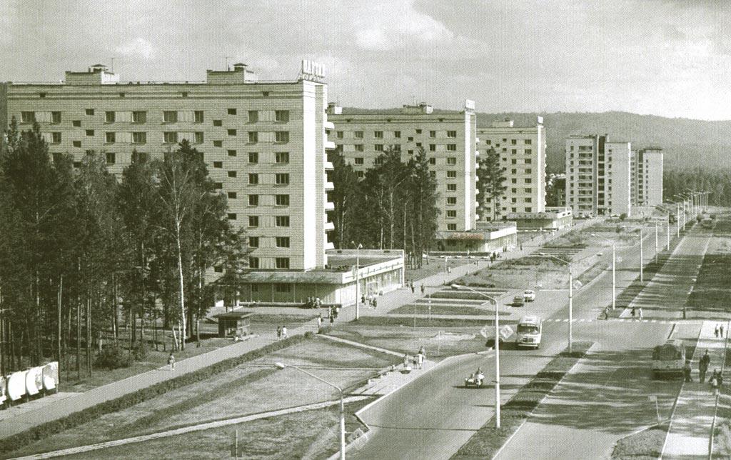 Krasnoyarsk 26 Old Photos