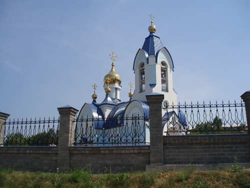 The Orthodox Church in Sosnovoborsk