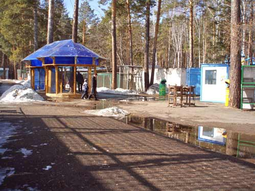 The Zoo in Zheleznogorsk