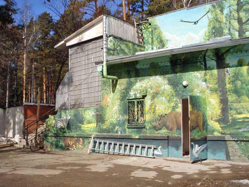 the Zheleznogorsk Zoo
